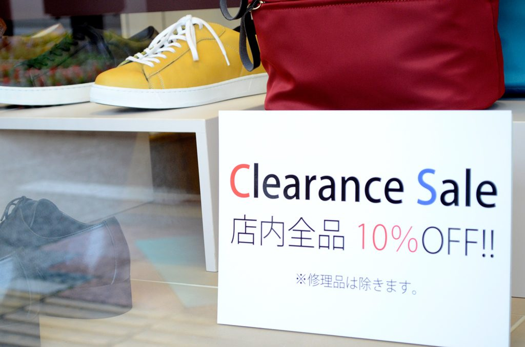 20190720clearancesale_futakawa
